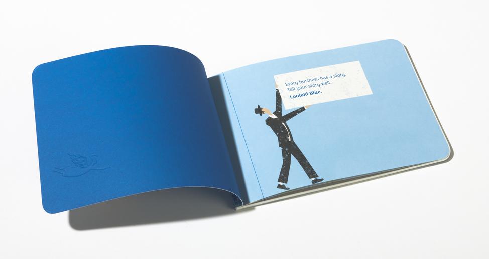 Loulaki Blue brochure inside spread 1